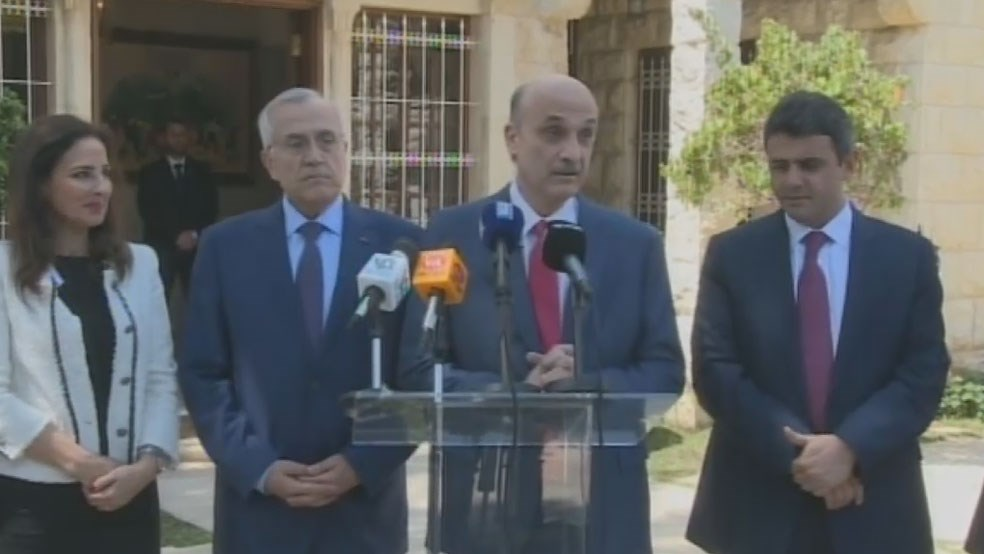 Meeting between Pr . Sleiman and Geagea