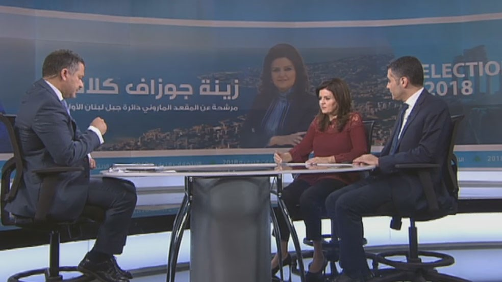Zeina Kalab and Michel Keyrouz