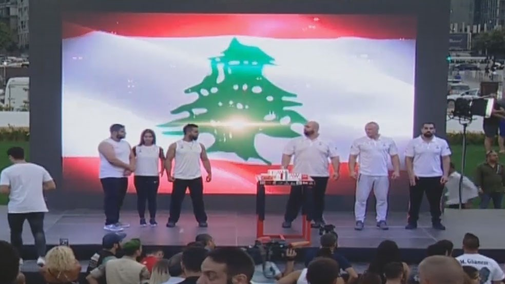 Lebanese Arm Wrestling 2018 Finals