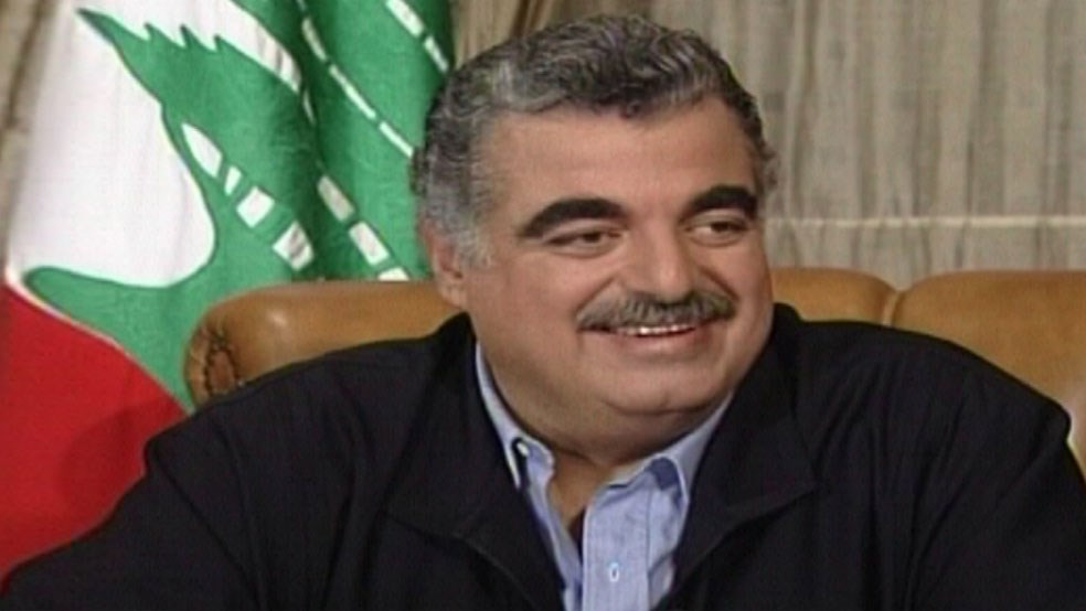 First Interview with PM Rafic Hariri