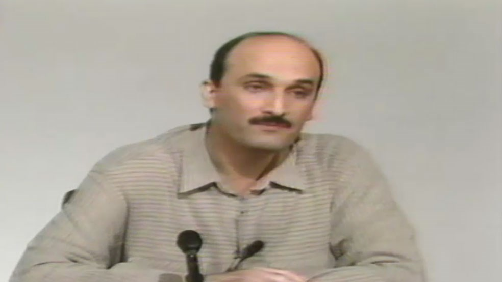 Image result for geagea 1987