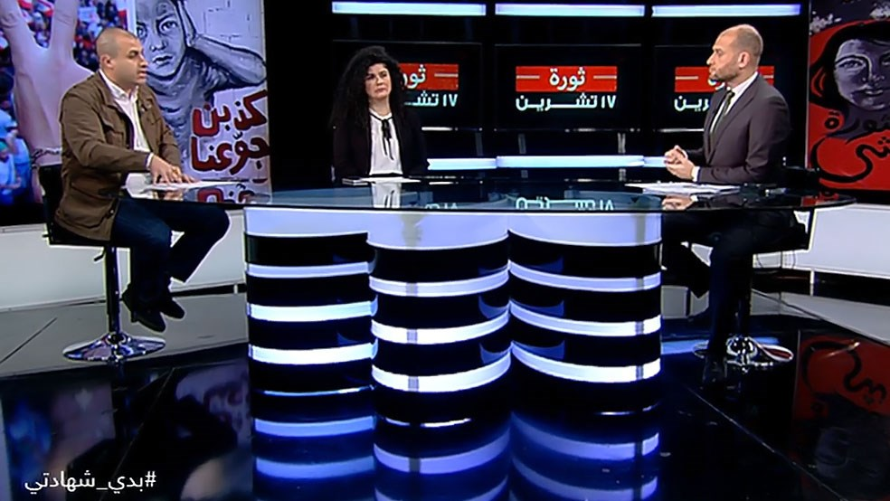 University Degrees – With Malek Sherif & Maroun Nassif