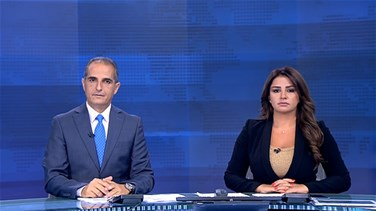 Nightly News Bulletin