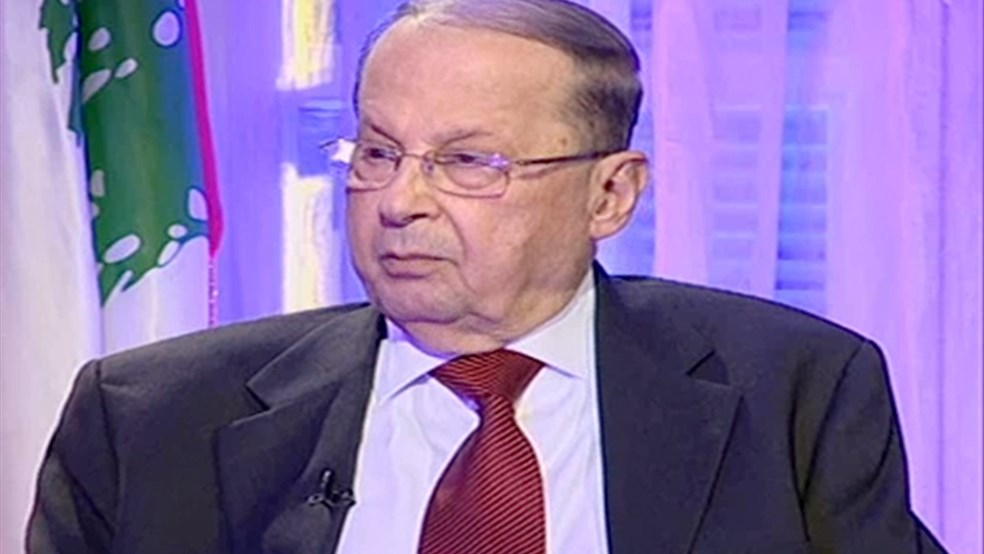 Michel Aoun - Part 2