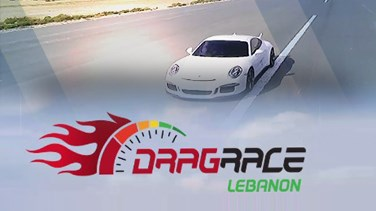 Drag Race Lebanon