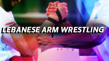 Lebanese Arm Wrestling