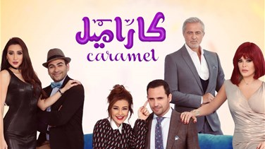 Video on demand - LBCI
