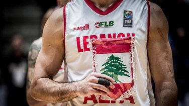Classic Games Lebanon National Team