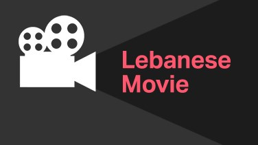 Lebanese Movie